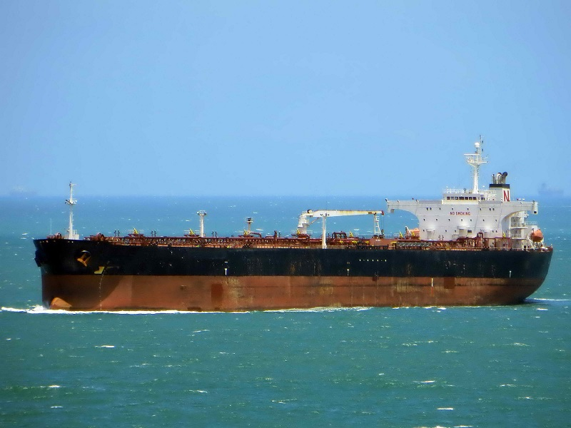 New and Used Oil tankers for sale