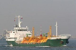 SMALL LPG CARRIER FOR SALE