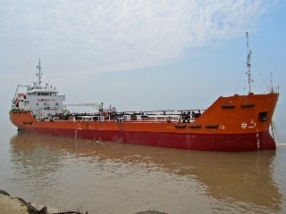 1600 dwt bunkering tanker for sale